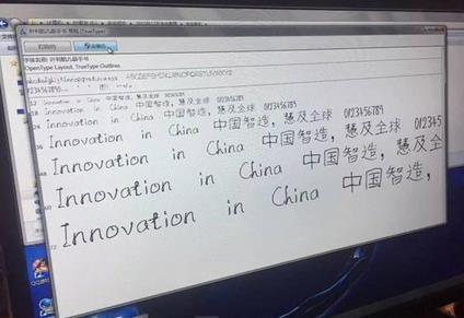 9岁小学生发电脑字体 2个月写了13526个字