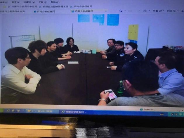 五月天被警方约见安全教育 网友调侃:最怕警察的突然关心