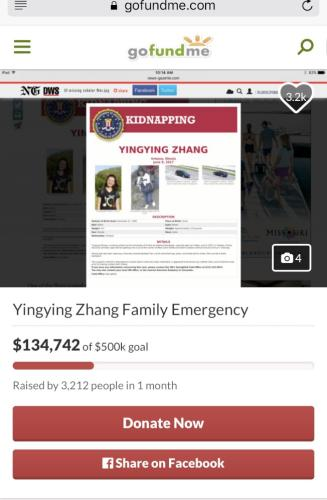 寻找章莹颖募款目标增至50万美元 已募得13万多美元