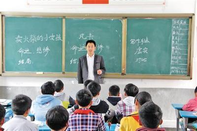 最美教师 石文平 用残疾身躯将学生送出大山