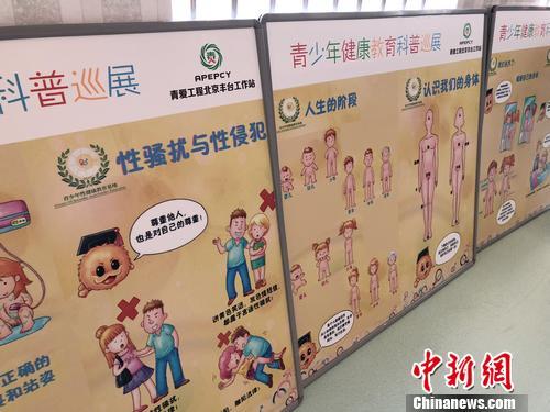 北京小学。汤琪 摄