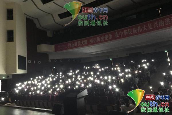 高校演讲现场突然停电 学生用手机闪光灯照亮舞台继续听讲