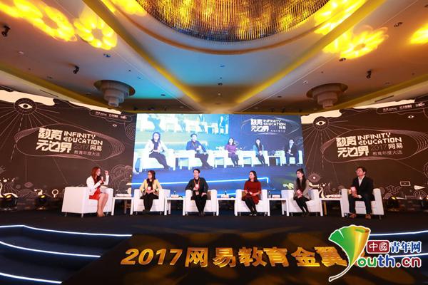 2017金翼奖揭晓十八项大奖 展望未来教育发展
