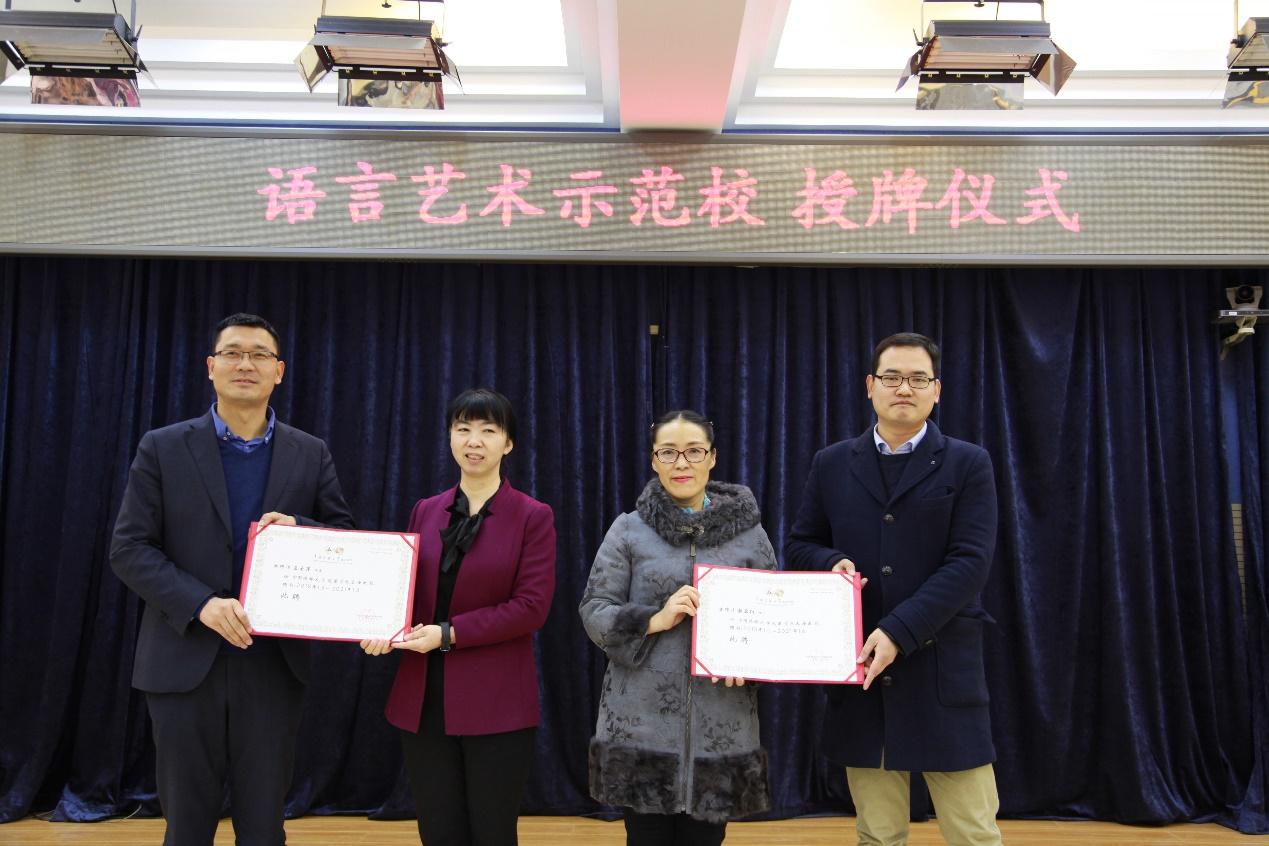 中国地质大学自考毕业证