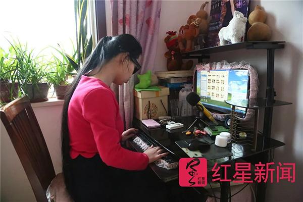 全盲女孩成功报名教师资格证国考 但笔试面试