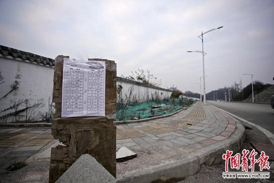 贵州花溪大学城网约巴士遭阻拦 网约和传统渠道利益之争