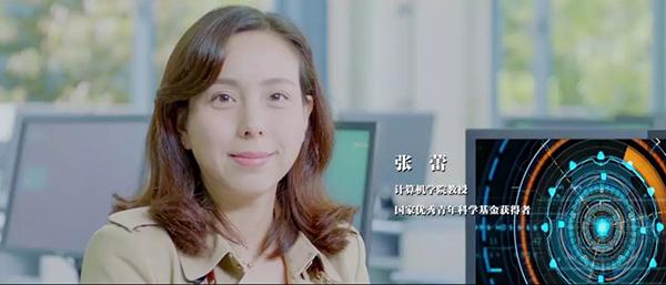 川大教授张蕾:30岁成为博导的人工智能学术女
