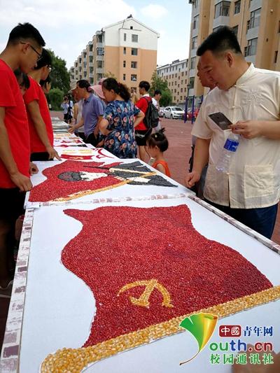 学子庆七一 种子画传情:吉林农业科技学院学生庆祝建党97周年