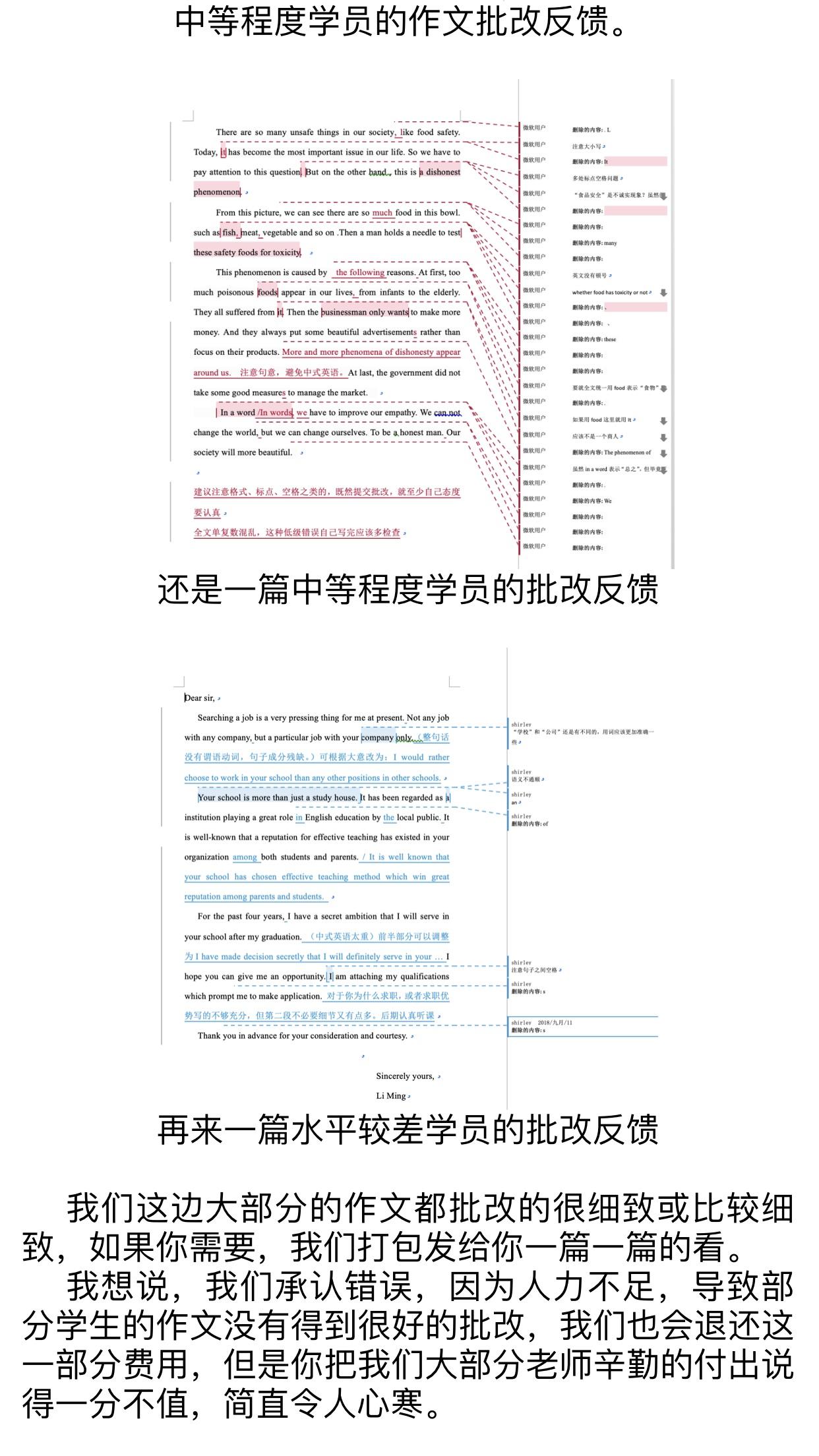 """考研英语""""名师""""辅导机构被指虚假宣传监管部门调查"""