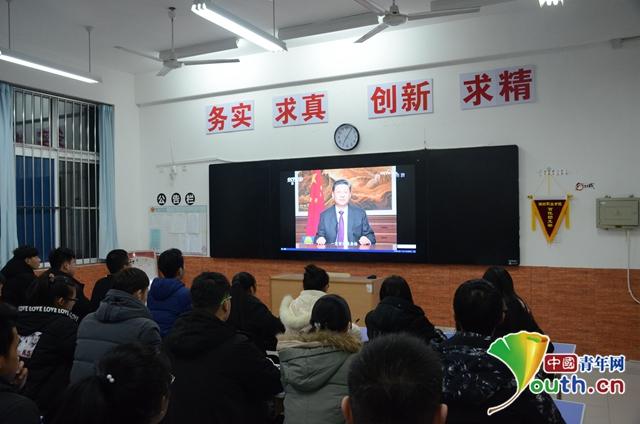 习近平2019年新年贺词引发热烈反响 高校师生热议点赞
