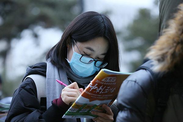 半数考生不愿报非全日制研究生,就业是考研的首要动机