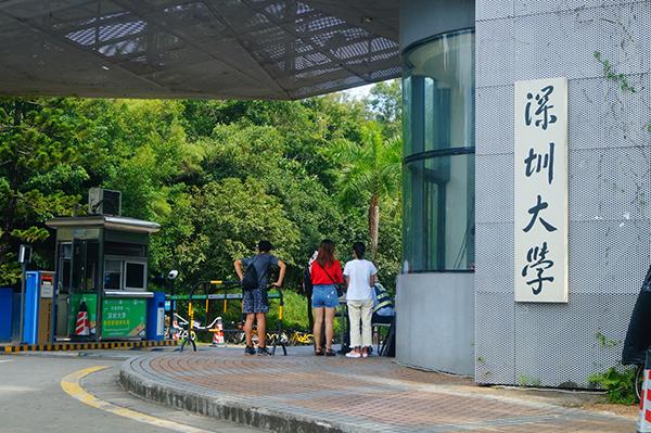 深圳大学2年对317名研究生退学处理,对论文有严