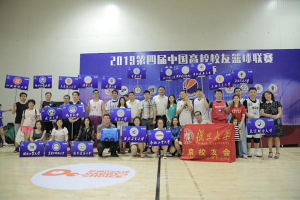 毕业不是距离 球场青春重忆:这个校友篮球赛超2万人参与