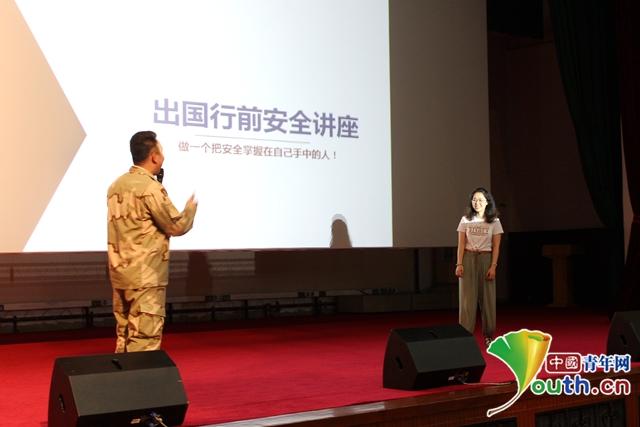 """教育部""""平安留学""""出国留学行前培训会在京举行"""