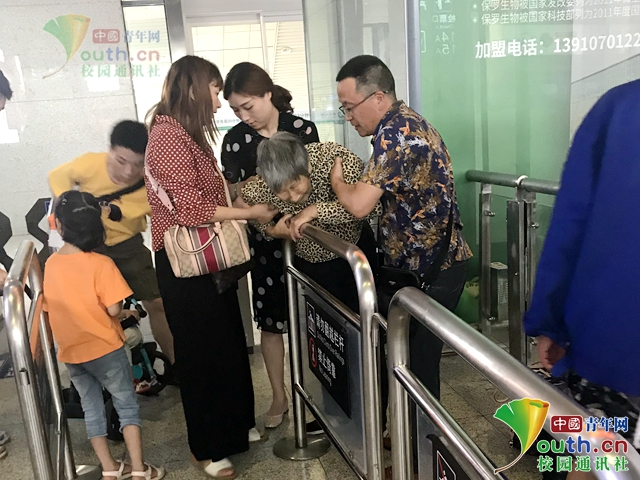 http://www.7loves.org/jiaoyu/750831.html