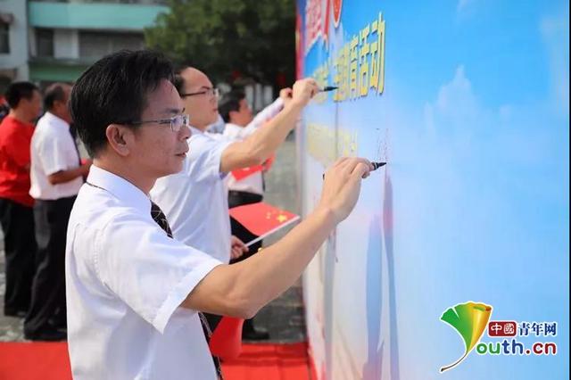 中学举办感动学校颁奖礼,庆祝新中国成立70周年