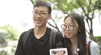 大学生生活费一个月给多少钱合适?