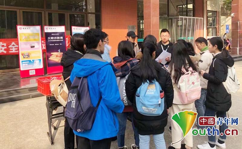 金葵花在行动—金融安全知识校园行走进上海师范大学