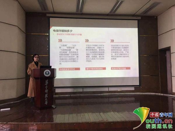 华为 P40P40 Pro 外形曝光/微信上线「全国垃圾分类」服务/2019 最糟糕密码出炉