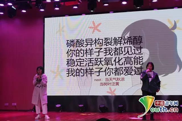 是学霸,还多才多艺!南京大学学生用专业术语改编歌曲走红