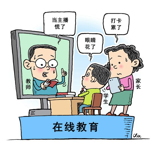 中国高中生父母对孩子上网管得最细