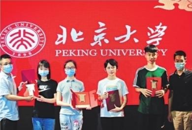 今年北大首批录取通知书在武汉发放
