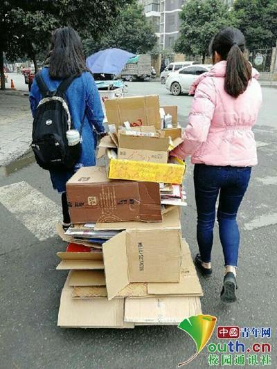 暖心!高校大学生微信预约收盒子 义卖所得探望老人