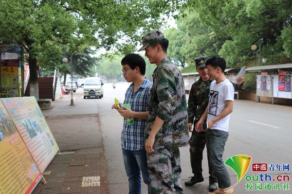 湖南高校征兵工作如火如荼开展 大学生携笔从戎奉献青春