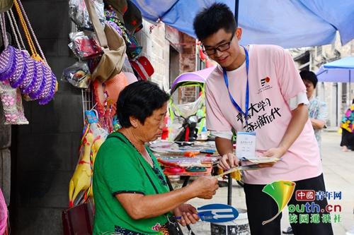 武汉轻工大学志愿者送金融知识下乡 助力乡村振兴