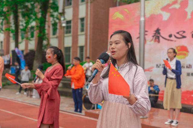 """湖南高校开展""""青春心向党,建功新时代""""特别"""