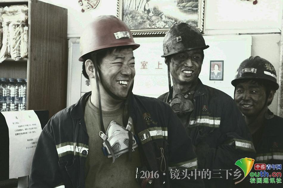 """西安科技大学能源学院探矿区访矿工 近距离接触这些""""黑色 ..."""