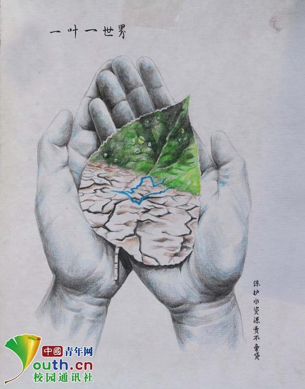四川一高校志愿者手绘漫画 呼吁保护母亲河