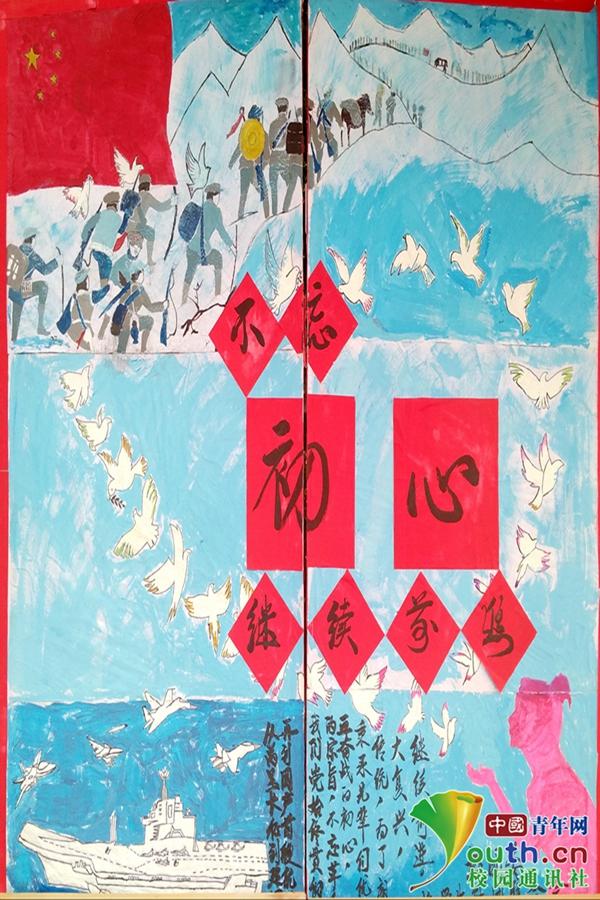 安徽大学生手绘公益海报引师生热议 奏响青春主旋律
