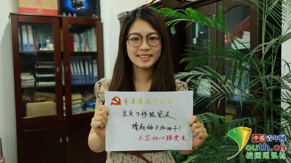 姥姥撸电影网_中国青年网通讯员 王思蕊 摄
