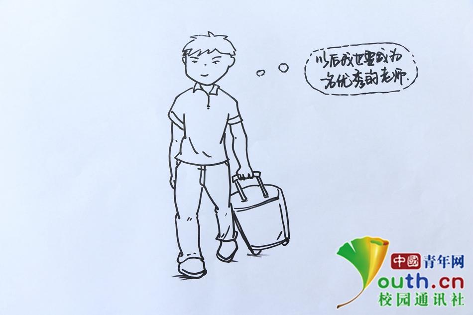 湖师大树达学子手绘漫画感恩教师