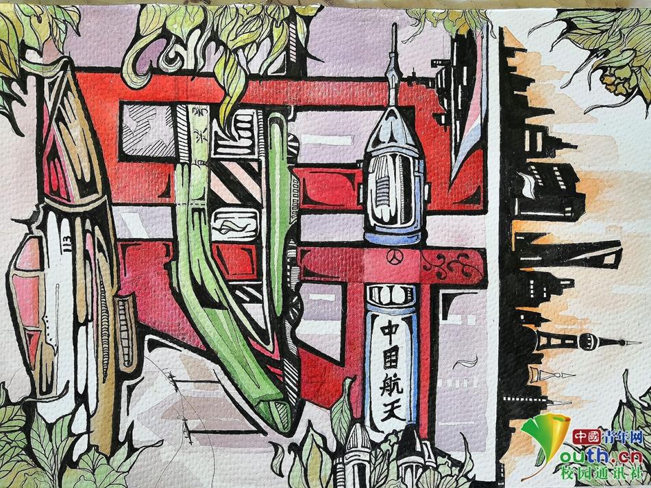 喜迎中国年!大学生手绘家乡风貌,致敬建国七十周年