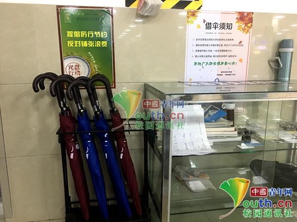 """淮北师范大学校园内现100余把""""共享雨伞""""  师生表现:""""暖到了"""""""