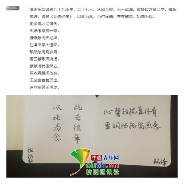 免费姓名藏头诗软件_姓名藏头诗_在线输入姓名写表白诗_微信公众号文章