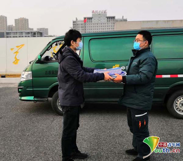 中国青年网;高校多措并举;为毕业生提供暖心空中就业服务@高校多措并举为毕业生提供暖心空中就业服务