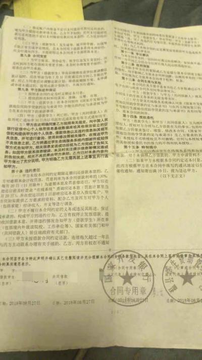 黄河科技学院:新生错过注册被退学?  可向上级申请恢复其学籍