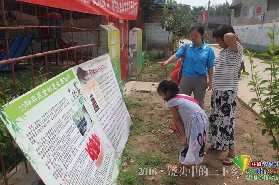 中青网河南_河南科技学院学子握住一双手守护一颗心_图片频道__中国青年网